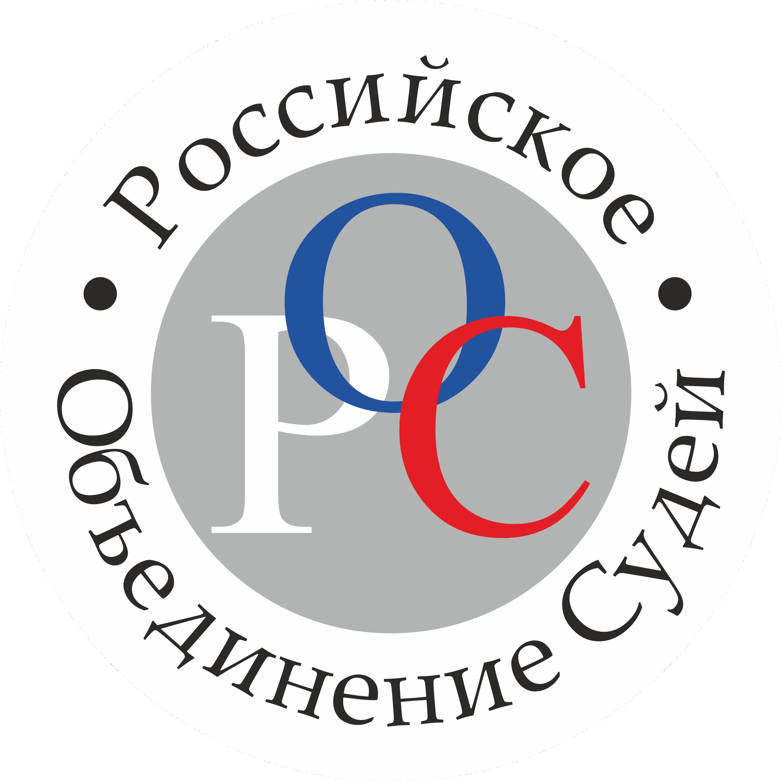 Самарское региональное отделение РОС